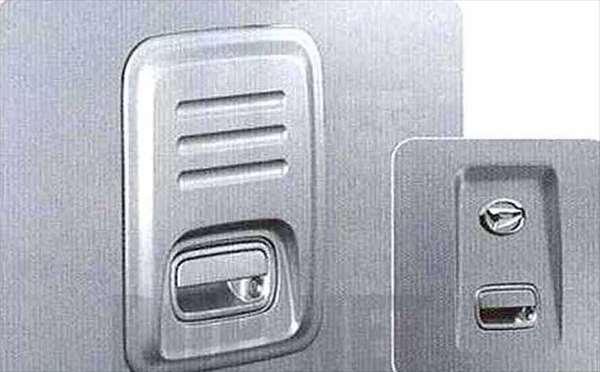 『ハイゼットカーゴ』 純正 S321 S331 バックドアスムージングパネル(車体色対応) パーツ ダイハツ純正部品 hijetcargo オプション アクセサリー 用品