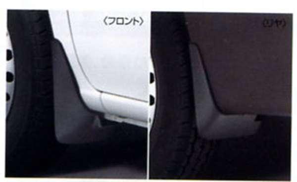 マッドガード無塗装(樹脂色 黒) NV200バネット VM20 M20