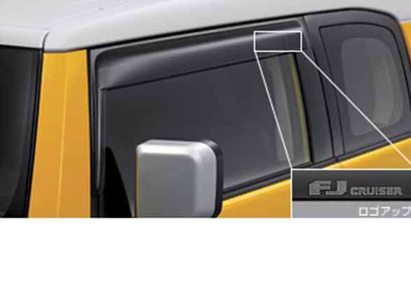 『FJクルーザー』 純正 GSJ15 サイドバイザー RVワイドタイプ パーツ トヨタ純正部品 ドアバイザー 雨よけ 雨除け fjcruiser オプション アクセサリー 用品