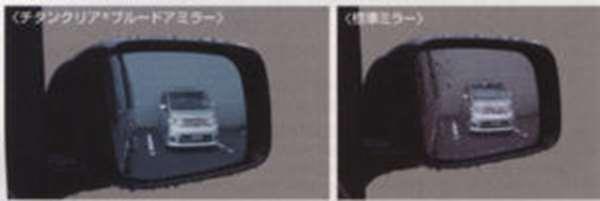 『セレナ』 純正 C25 CC25 NC25 CNC25 チタンクリア ブルードアミラー パーツ 日産純正部品 SERENA オプション アクセサリー 用品