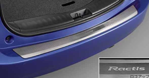 『ラクティス』 純正 NCP120 NCP125 NSP120 リヤバンパーステップガード パーツ トヨタ純正部品 ractis オプション アクセサリー 用品