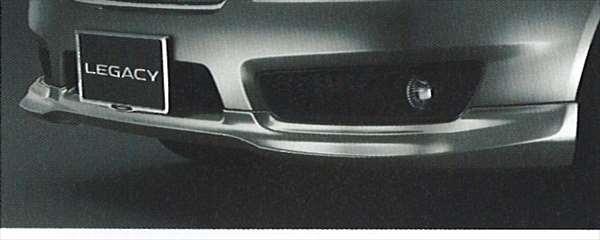 フロントバンパースカート(spec.B) E2417-AG070-VW レガシィ BPE BP5 BLE BL5 BP9