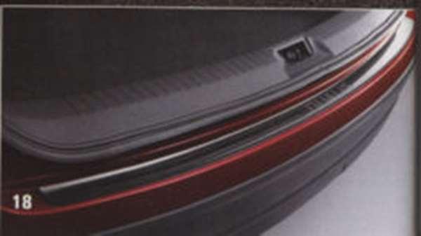 リヤバンパープロテクター MRMT0 デュアリス KJ10 KNJ10