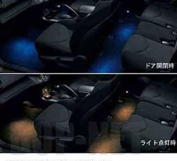『ラヴ4』 純正 ACA31 ACA36 インテリアイルミネーション2モードタイプ パーツ トヨタ純正部品 照明 明かり ライト rav4 オプション アクセサリー 用品