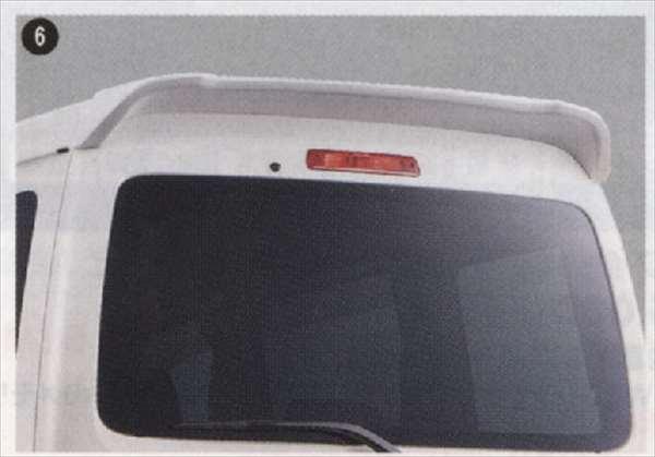 『アトレー』 純正 S321G S331G ルーフエンドスポイラー パーツ ダイハツ純正部品 atrai オプション アクセサリー 用品