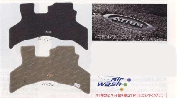 『アトレー』 純正 S321G S331G 高級カーペットマット パーツ ダイハツ純正部品 フロアカーペット カーマット カーペットマット atrai オプション アクセサリー 用品