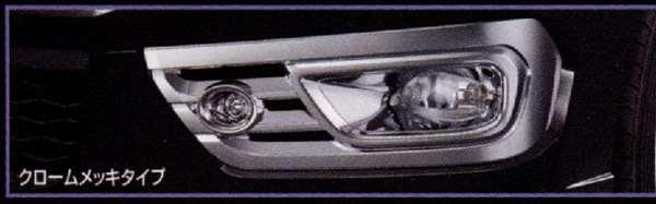 『ステップワゴン』 純正 RK1 RK2 RK5 RK6 フォグライトガーニッシュ クロームメッキタイプ パーツ ホンダ純正部品 エアロパーツ 外装 STEPWGN オプション アクセサリー 用品