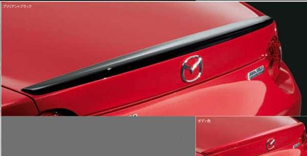 『ロードスター』 純正 ND5RC リアスポイラー パーツ マツダ純正部品 Roadster オプション アクセサリー 用品