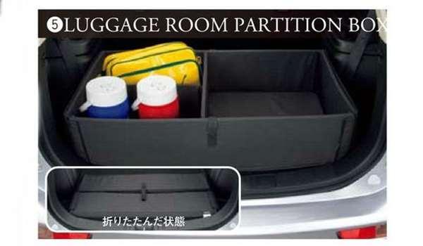 ラゲッジルームパーティションボックス アウトランダー GG2W