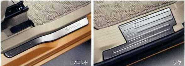 『スペーシア』 純正 MK32S サイドシルスカッフ パーツ スズキ純正部品 ステップ 保護 プレート spacia オプション アクセサリー 用品