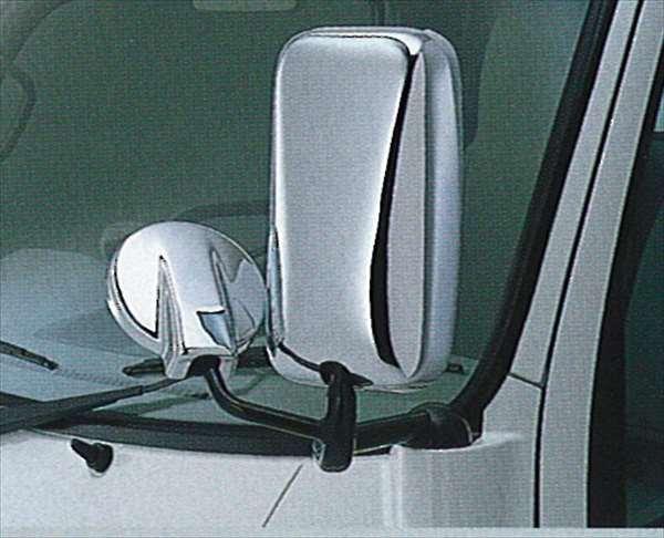 【ダイナ】純正 KDY220 メッキドアミラーカバー アウトサイドミラー(手動)付車用 ダイナdyna KDY220 パーツ トヨタ純正部品 サイドミラーカバー カスタム dyna オプション アクセサリー 用品