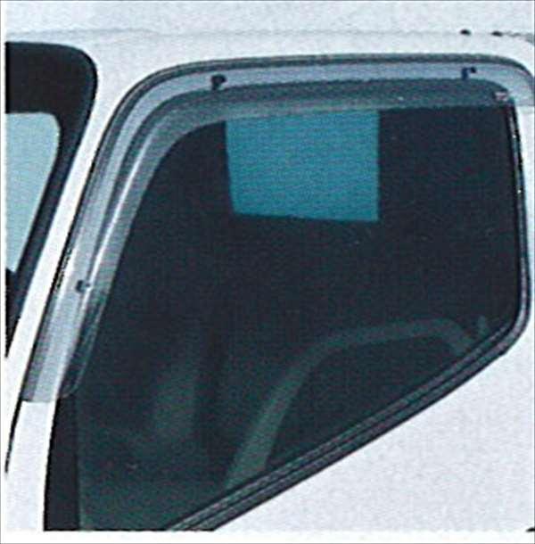 『ダイナ』 純正 KDY220 サイドバイザー ベーシック(2マイ) ダイナdyna KDY220 パーツ トヨタ純正部品 ドアバイザー 雨よけ 雨除け dyna オプション アクセサリー 用品