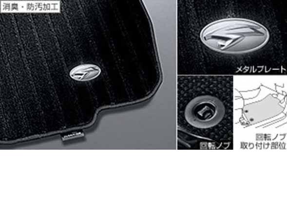 『ハリアー』 純正 AVU65W フロアマット エクセレントタイプ パーツ トヨタ純正部品 フロアカーペット カーマット カーペットマット harrier オプション アクセサリー 用品