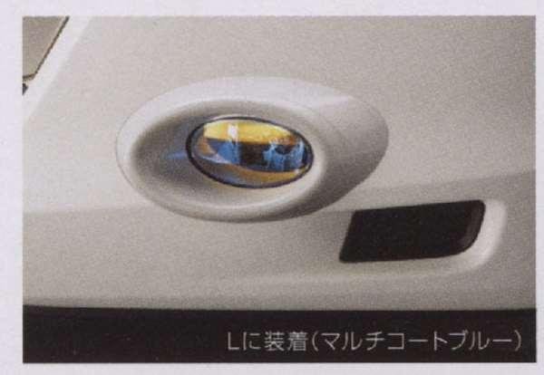 ハロゲンフォグライト 取付アタッチメント 標準装備バンパー用アタッチメントのみ本体は別売 08V38-SLE-D00 オデッセイ RB3 RB4