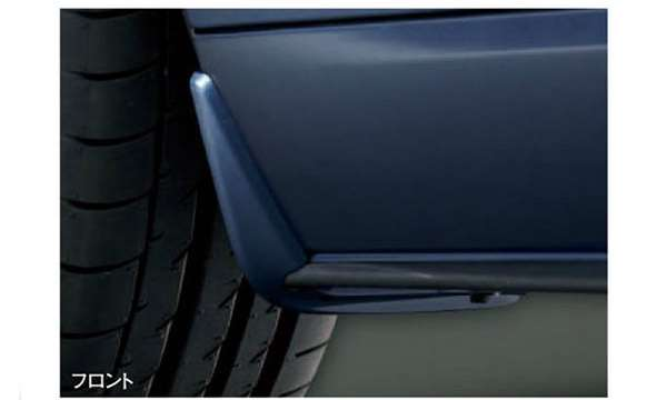 『ロードスター』 純正 ND5RC マッドフラップ フロント パーツ マツダ純正部品 マッドガード マットガード 泥よけ Roadster オプション アクセサリー 用品