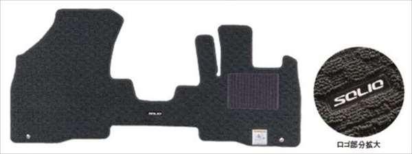 フロアマット(ジュータン)(スタウトブラック) ソリオ MA36S スズキ純正 フロアカーペット カーマット カーペットマット solio パーツ 部品 オプション