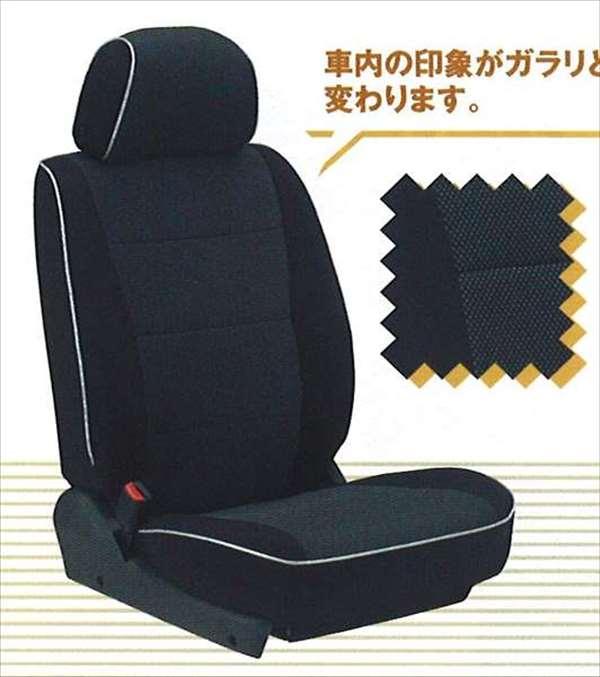 シートカバー(ブラック) XC用 ジムニー JB23