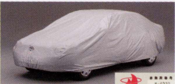 カーカバー防炎タイプ(ドアミラー用) カローラセダン NZE20 トヨタ純正 ボディカバー ボディーカバー 車体カバー corolla パーツ 部品 オプション