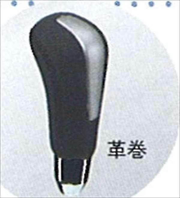 シフトノブ 革巻 スイフト ZC11 ZC21 ZC31