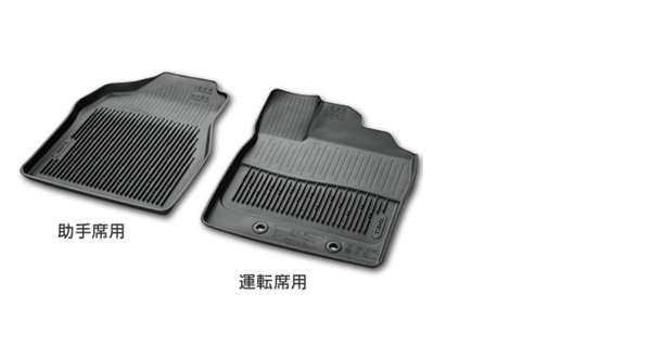 『タンク』 純正 M900A M910A スノー・レジャー用フロアマット(縁高タイプ)(運転席・助手席) パーツ トヨタ純正部品 フロアカーペット カーマット カーペットマット オプション アクセサリー 用品