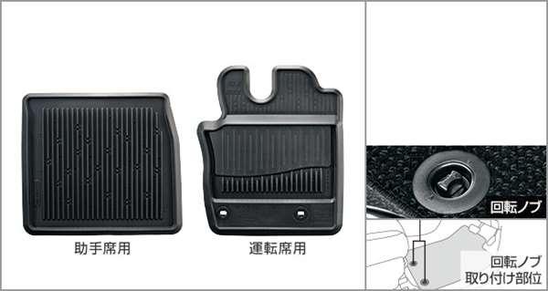 『コースター』 純正 XZB70 XZB60 XZB70V XZB60V ラバーマット(スノータイプ)(フロントセット) パーツ トヨタ純正部品 ゴムマット フロアマット オプション アクセサリー 用品