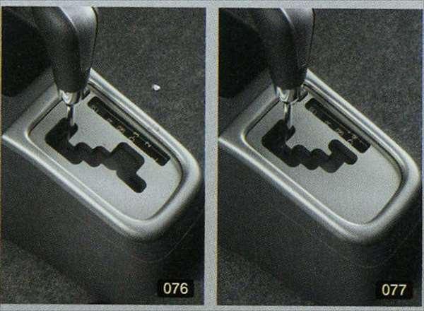 『セルボ』 純正 HG21S シフトゲートパネルセット(シルバー) パーツ スズキ純正部品 cervo オプション アクセサリー 用品