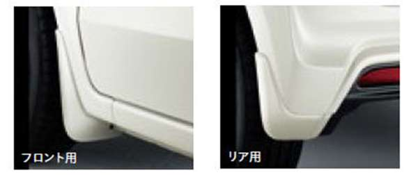 『NBOX SLASH』 純正 JF1 マッドガード(フロント・リア用/左右4点セット) パーツ ホンダ純正部品 オプション アクセサリー 用品