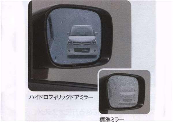 『パレット』 純正 MK21S ハイドロフィリックドアミラー パーツ スズキ純正部品 水滴 視界 ブルー palette オプション アクセサリー 用品