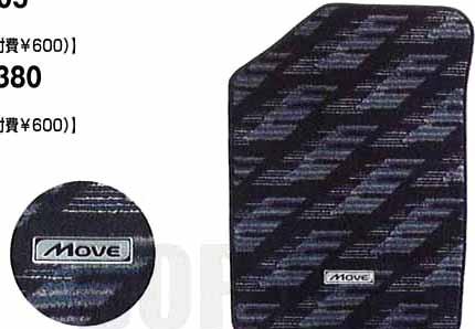 割り引き カーペットマット ダークグレー 08210-K2024 ムーヴ 品質保証 L175S