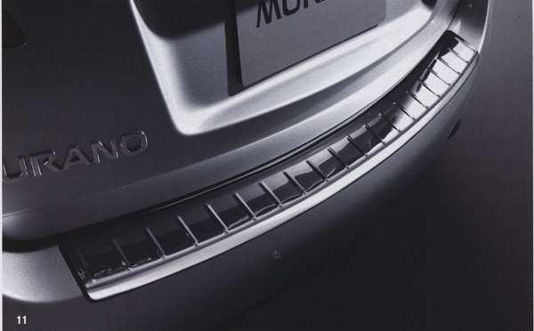 『ムラーノ』 純正 PNZ51 TNZ51 TZ51 リヤバンパープロテクター TJMT0 パーツ 日産純正部品 murano オプション アクセサリー 用品