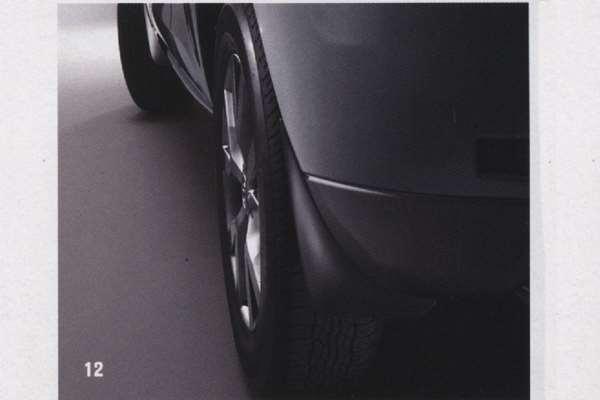 『ムラーノ』 純正 PNZ51 TNZ51 TZ51 マッドガード TJH00 パーツ 日産純正部品 murano オプション アクセサリー 用品