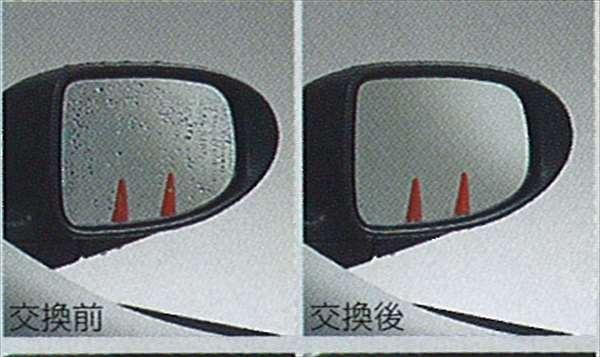 『ソニカ』 純正 L405S レインクリアリングミラー パーツ ダイハツ純正部品 sonica オプション アクセサリー 用品