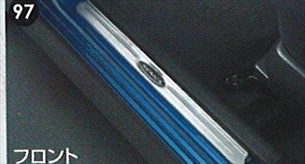 スカッフプレートカバー(ステンレス)(1台分・4枚セット) ソニカ L405S
