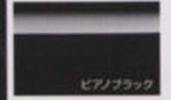 『ステップワゴン』 純正 RK1 RK2 RK5 RK6 インテリアパネル(インストルメントパネル部4点セット)ピアノブラック ∞ パーツ ホンダ純正部品 内装パネル STEPWGN オプション アクセサリー 用品