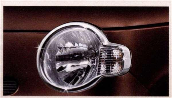 ヘッドランプガーニッシュ メッキ ミラココア L675S L685S ダイハツ純正 ヘッドライトパネル ドレスアップ カスタム miracocoa パーツ 部品 オプション