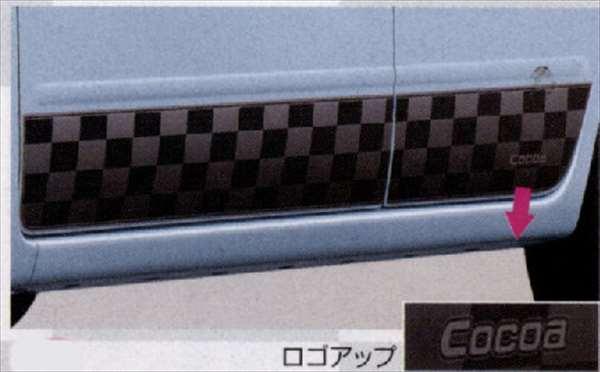 ロッカーストライプ ミラココア L675S L685S