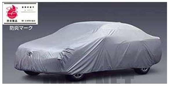 『クラウンロイヤル』 純正 GRS200 GRS203 カーカバー防炎タイプ(ドアミラー用) パーツ トヨタ純正部品 ボディカバー ボディーカバー 車体カバー crown オプション アクセサリー 用品