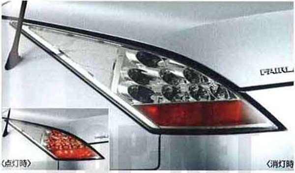『フェアレディーZ』 純正 Z33 HZ33 スモークリヤコンビランプ 8GDR0 パーツ 日産純正部品 FAIRLADYZ オプション アクセサリー 用品