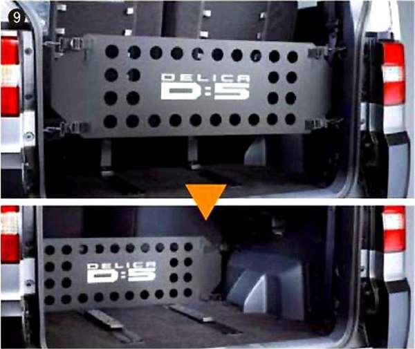 『デリカD:5』 純正 CV4W カーゴフェンス パーツ 三菱純正部品 DELICA オプション アクセサリー 用品