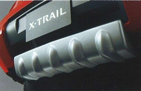『エクストレイル』 純正 NT30 PNT30 T30 フロントアンダーカバー GAN70 パーツ 日産純正部品 X-TRAIL オプション アクセサリー 用品