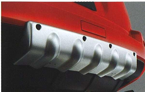 『エクストレイル』 純正 NT30 PNT30 T30 リヤアンダーカバー GANE0 パーツ 日産純正部品 X-TRAIL オプション アクセサリー 用品