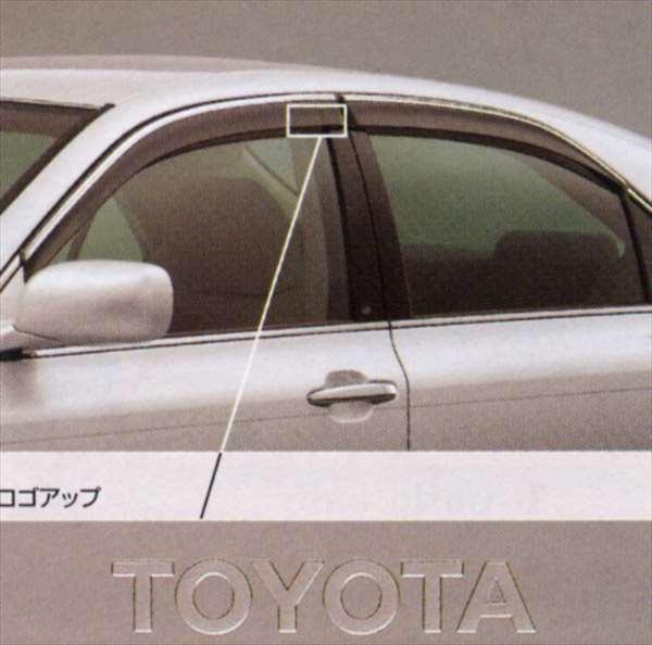 サイドバイザーベーシック クラウンアスリート GRS180 GRS182 トヨタ純正 ドアバイザー 雨よけ 雨除け crown パーツ 部品 オプション