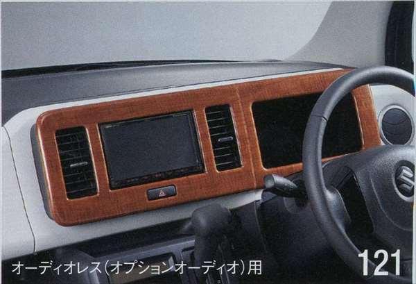 インパネガーニッシュ ウッド調 99000-99013-E44 MRワゴン MF33S