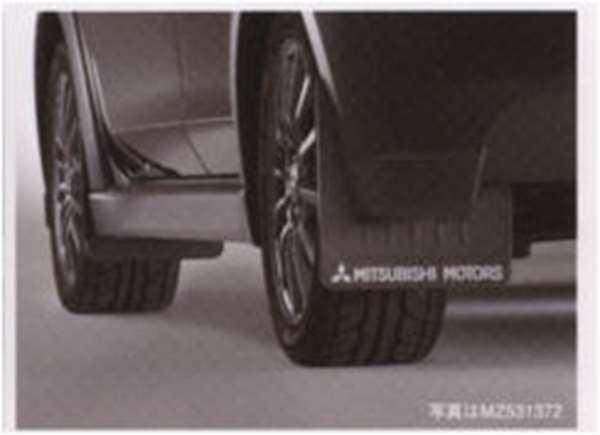 『コルト』 純正 Z21A Z21W Z23W Z27AG マッドフラップ フロント/リヤセット ブラック ※COLT パーツ 三菱純正部品 マッドガード マットガード 泥よけ COLT オプション アクセサリー 用品