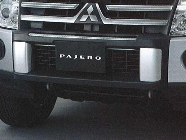 スタイルドバンパープロテクター パジェロ V97 V93 三菱純正 PAJERO パーツ 部品 オプション