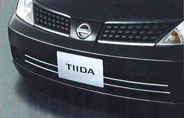 『ティーダ』 純正 HR15 MR18 フロントバンパーグリルフィン CTMW1 パーツ 日産純正部品 TIIDA オプション アクセサリー 用品