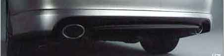 『レジェンド』 純正 DBA-KB1 ロアスカート/リア パーツ ホンダ純正部品 LEGEND オプション アクセサリー 用品