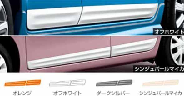 『パッソ』 純正 KGC30 サイドドアモール パーツ トヨタ純正部品 passo オプション アクセサリー 用品