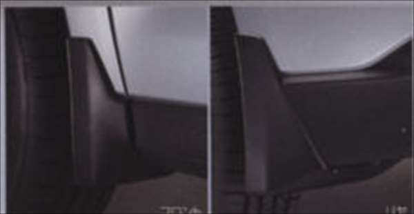 『フォレスター』 純正 SJ5 SJG スプラッシュボード 1台分 パーツ スバル純正部品 マッドガード 泥除け マットガード Forester オプション アクセサリー 用品