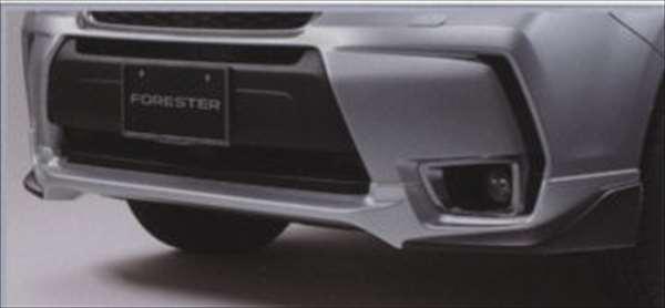 フロントバンパースカート フォレスター SJ5 SJG スバル純正 Forester パーツ 部品 オプション